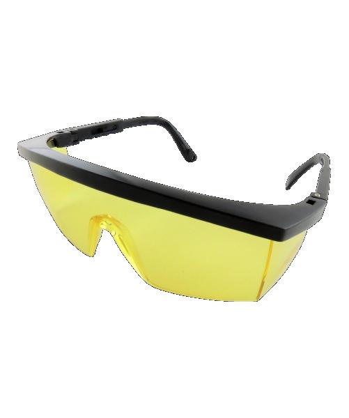 可調式太陽眼鏡-黃色